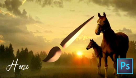 フォトショップ ブラシ 無料 馬 ホース Photoshop Horse Brush Free abr