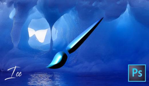 フォトショップ ブラシ 無料 氷 アイス フローズン Photoshop Ice Frozen Brush Free abr