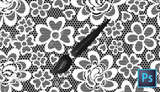 フォトショップ ブラシ 無料 レース 生地 バード Photoshop Lace Brush Free abr