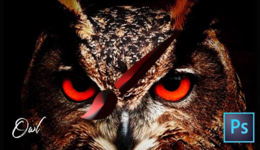 【Photoshop】全て無料!!フクロウが描けるブラシセット(.abr)
