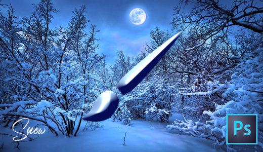 【Photoshop】全て無料!!雪が描けるスノーブラシセット(.abr)