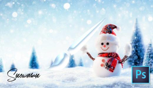 フォトショップ ブラシ 無料 雪だるま スノーマン Photoshop Snowman Brush Free abr