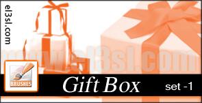 フォトショップ ブラシ Photoshop  Gift Box Present Brush 無料 イラスト ギフトボックス プレゼント PHs...Gift Box..Brushes. set 1