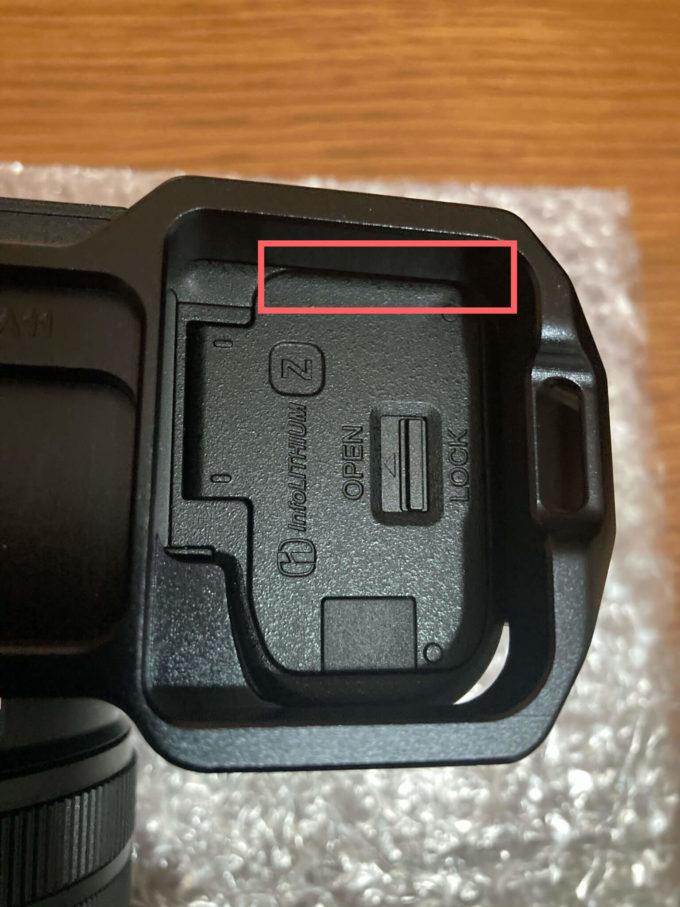SONY α7c用ゲージ3081 バッテリーが取り出せない