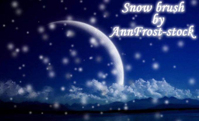 フォトショップ ブラシ Photoshop Snow Brush 無料 イラスト 雪 スノー  Snow brush