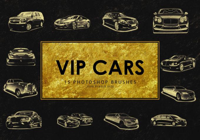 フォトショップ ブラシ Photoshop Car Brush 無料 イラスト 車 カー Vip Car Photoshop Brushes 1