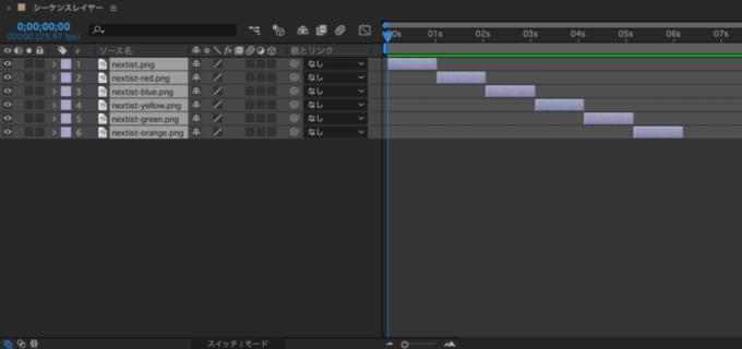 Adobe After Effects シーケンスレイヤー 階段