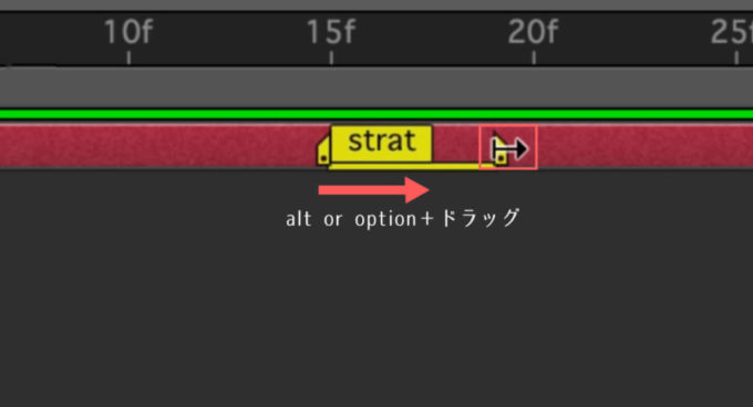 After Effects デュレーション ショートカット