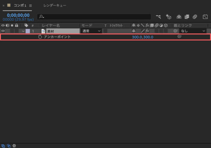 Adobe After Effects プロパティ ショートカットキー