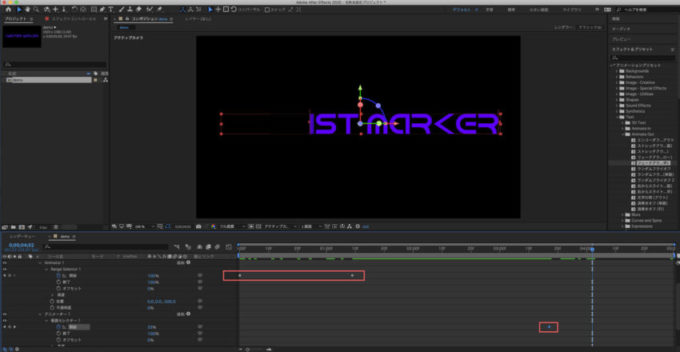 After Effects アニメーションプリセット