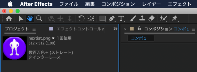 After Effects ハンドツールへ切り替え ショートカット