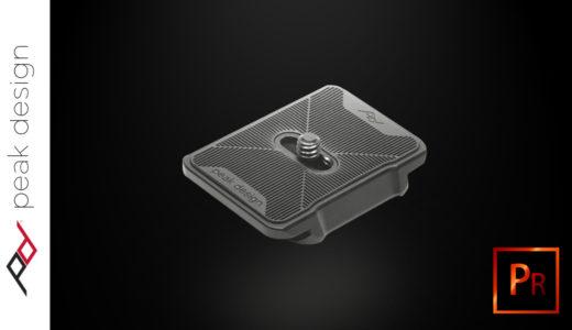 PeakDesign(ピークデザイン)デュアルプレート(PL-D-2)購入レビュー