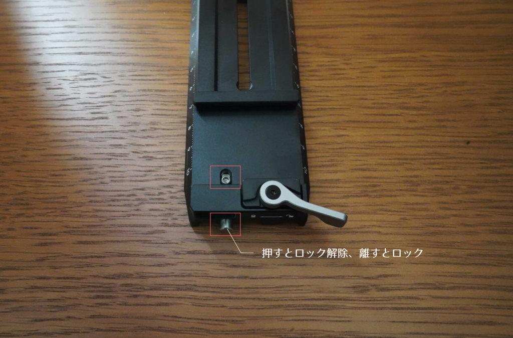 DJI  RC2 RSC2 クイックリリースプレート ロック ボタン