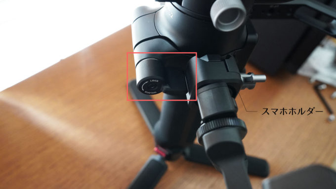 SmallRig DJI RS 2 RSC 2 ハンドグリップ 取り付け NATOポート  取り付け スマホホルダー