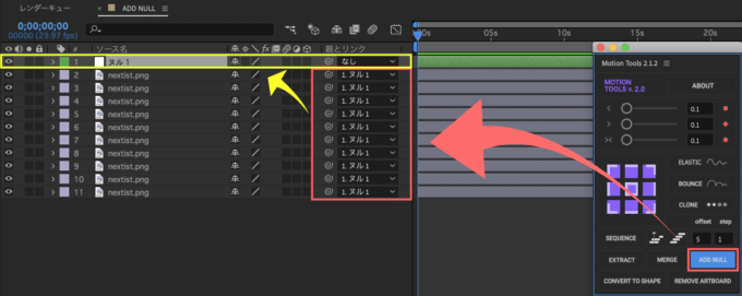 After Effects Motion Tools Add Null with Parenting ヌル