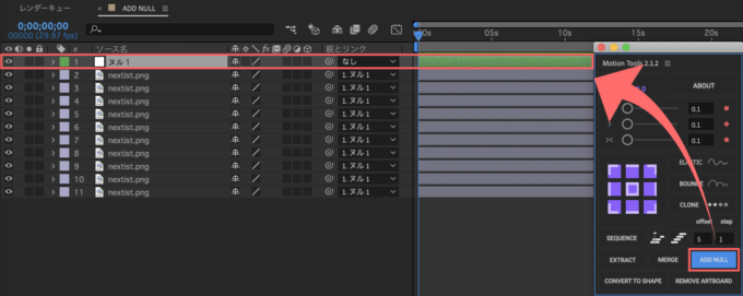 After Effects Motion Tools Add Null with Parenting