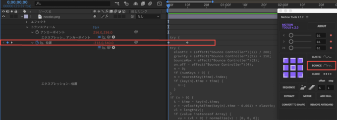 After Effects Motion Tools BOUNCE