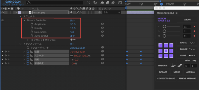 After Effects Motion Tools BOUNCE controller effect エフェクト