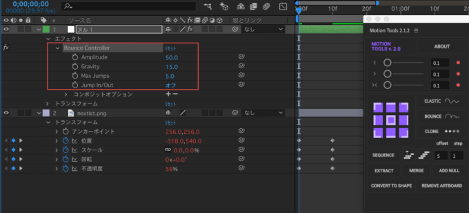 After Effects Motion Tools BOUNCE controller effect エフェクト Null ヌル