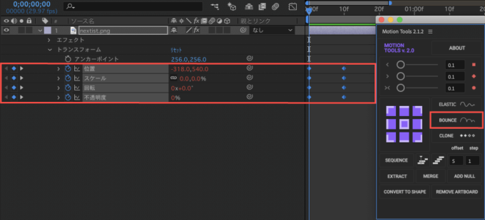 After Effects Motion Tools BOUNCE プロパティ