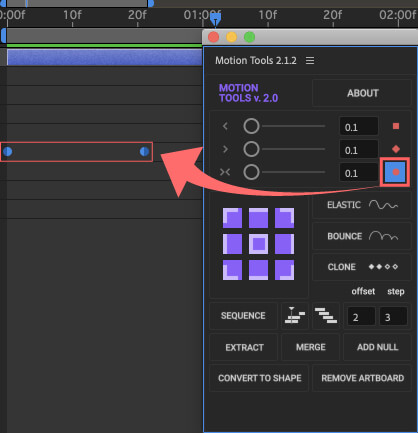 After Effects Motion Tools イージングスライダー 時間補間法 自動ベジェ