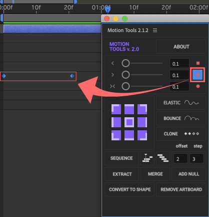After Effects Motion Tools イージングスライダー 時間補間法 リニア