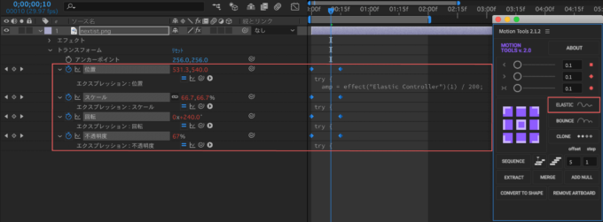 After Effects Motion Tools Layers/keys sequence Elastic