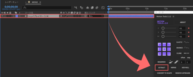 After Effects Motion Tools EXTRACT