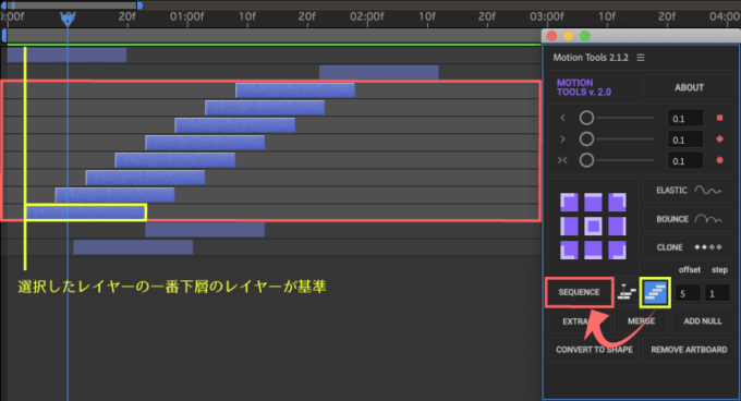 After Effects Motion Tools Layers/keys sequence レイヤー 配列 基準 下 階段