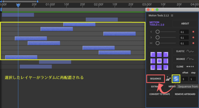 After Effects Motion Tools Layers/keys sequence レイヤー 配列 基準 ランダム