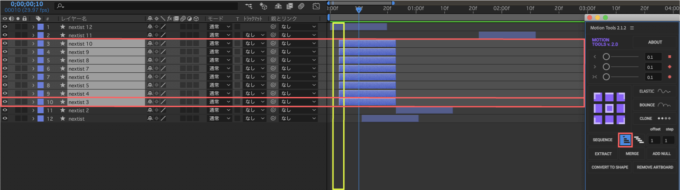 After Effects Motion Tools Layers/keys sequence レイヤー 整列 インポイント