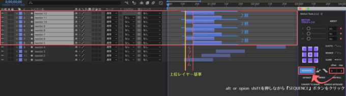 After Effects Motion Tools SEQUENCE