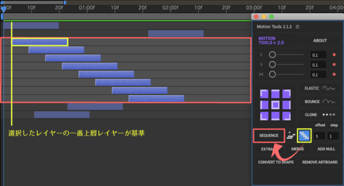 After Effects Motion Tools Layers/keys sequence レイヤー 配列 基準