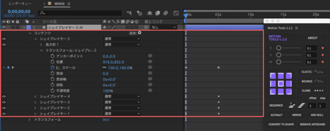After Effects Motion Tools MERGE シェイプレイヤー