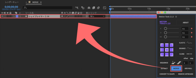 After Effects Motion Tools MERGE