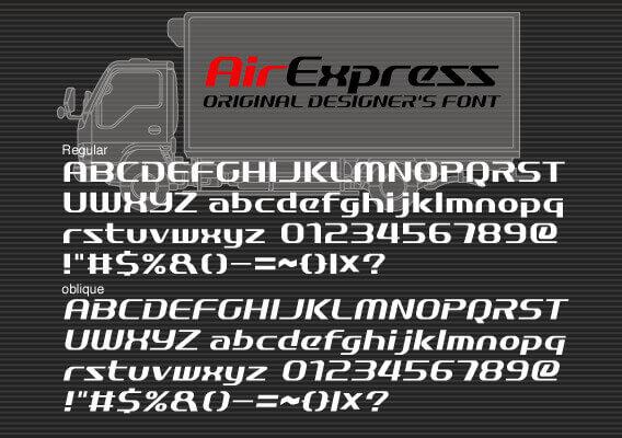 Free Font 無料 フリー フォント 追加 かっこいい エアエクスプレスフォント