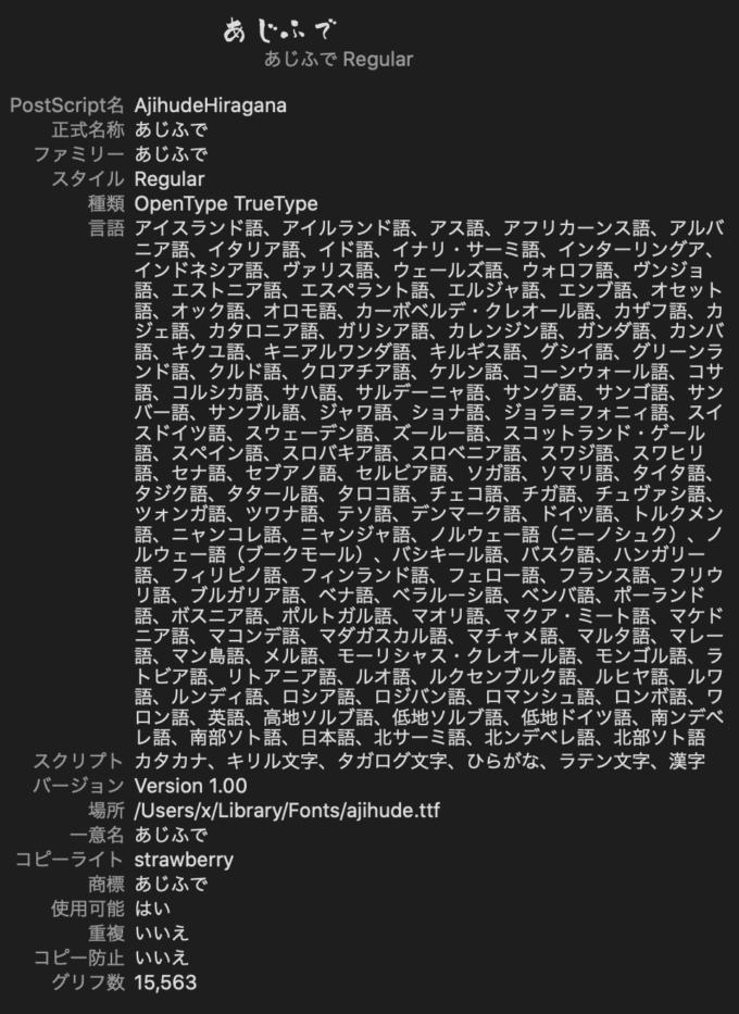 Free Font 無料 フリー フォント 毛筆