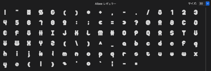 Free Font 無料 フリー フォント 追加 Albee