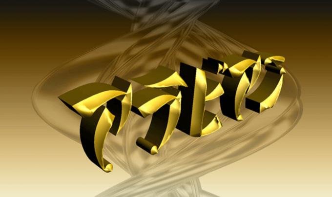 Free Font 無料 フリー フォント ユニーク 追加 Arabian