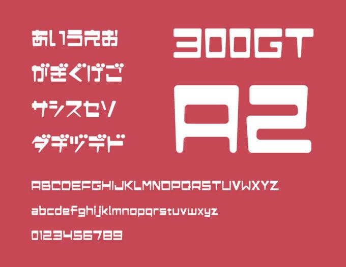 Free Font pop 無料 フリー フォント ポップ 追加 バンバン