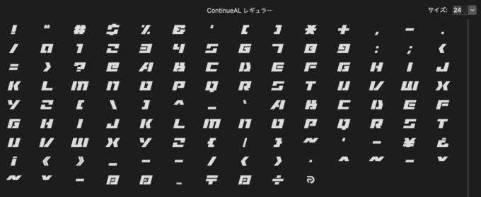 Free Font 無料 フリー フォント 追加  かっこいい Continue-AL