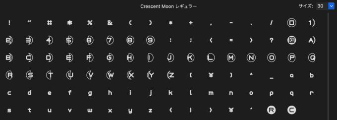 Free Font 無料 フリー フォント 追加 Crescentmoon
