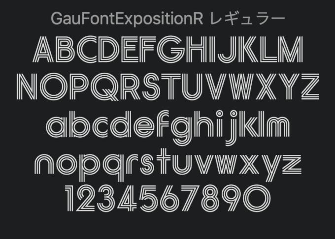 Free Font 無料 フリー デジタル かっこいい フォント 追加  EXPOSITION