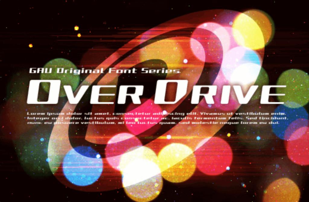 Free Font 無料 フリー デジタル かっこいい フォント 追加  OVER DRIVE