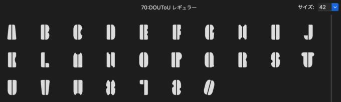 Free Font 無料 フリー フォント 70:DOUToR