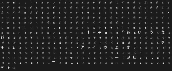 Free Font 無料 フリー フォント 追加 ゲーム ビットマップ DragonQuest