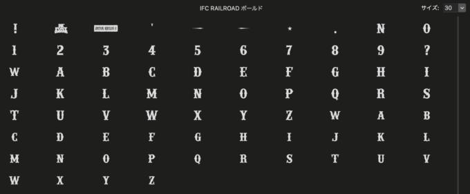 Free Font 無料 フリー 映画 フォント 追加 映画 DANBO ダンボ