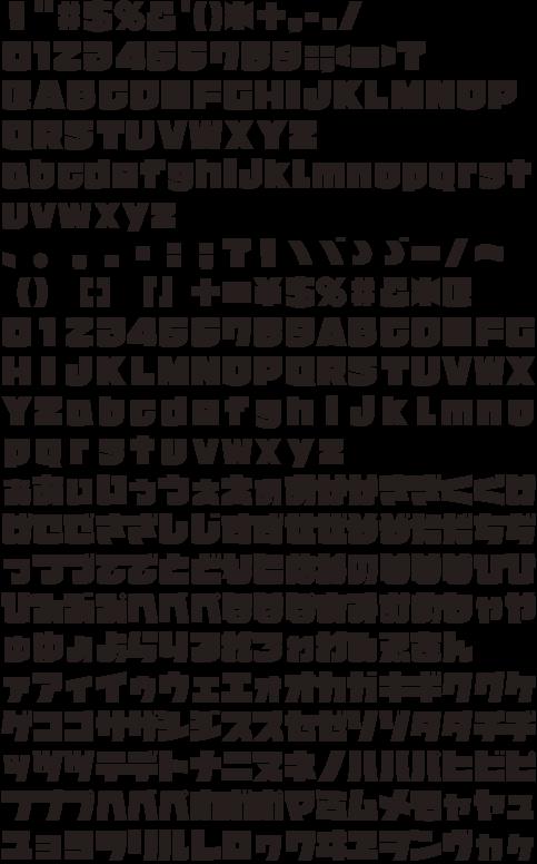 Free Font 無料 フリー フォント 追加 FZゴンタかな