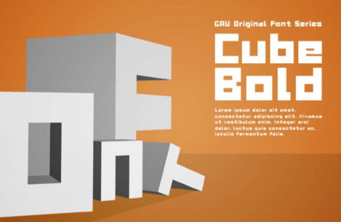 Free Font 無料 フリー かっこいい フォント 追加  Cube Bold