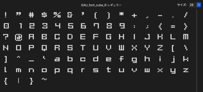 Free Font 無料 フリー かっこいい フォント 追加  Cube